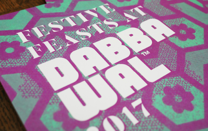 dabbawal-indian-restaurant-newcastle-chrismas-menu2